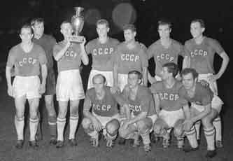 URSS euro1960