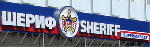 sheriff magasin