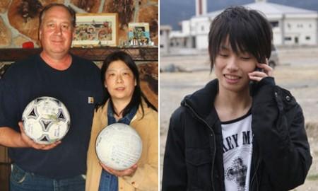 Les Baxter et Misaki Murakami - Photo Guardian