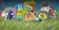 Clubs ukrainiens - Image expres.ua