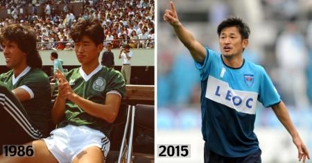 Kazu Miura - Photo Mail Online Sport