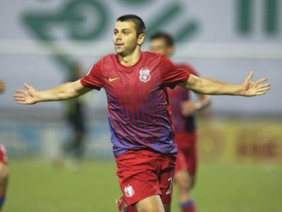Raul Rusescu Steaua - photo bucurestifm.ro