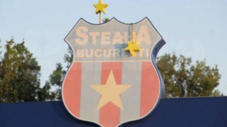 Sigle Steaua Ghencea - Photo Prosport.ro